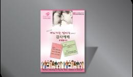poster_10_MITI.png
