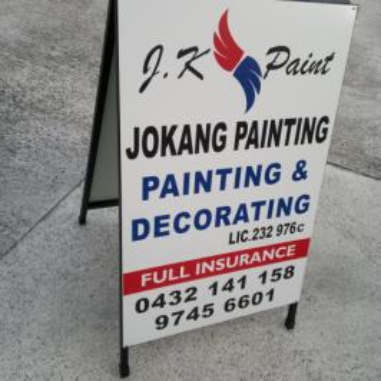 jokang-painting_2.jpg