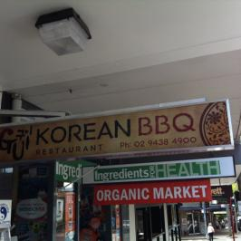 gui-korean-bbq_1.JPG