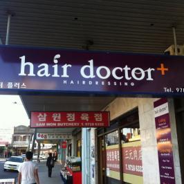 hair-doctor-sign_4.jpg