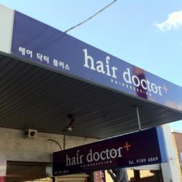 hair-doctor-sign_5.jpg