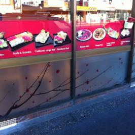 sakura-sushi-window-sign_1.JPG