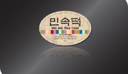 sticker_5_minsokrice_cake.png